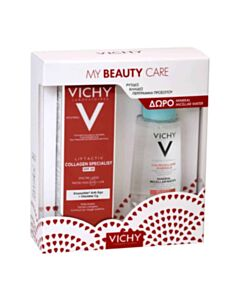 VICHY Liftactiv Collagen Specialist SPF25 My Beauty Care promo