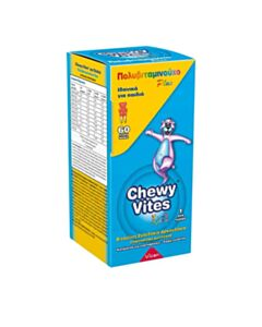VICAN Chewy Vites Jelly Bears Multivitamin Plus 60 Μασώμενα Ζελεδάκια