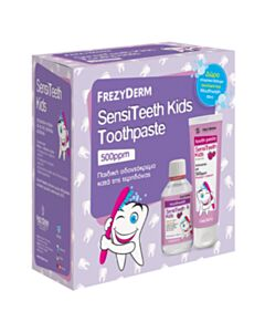 FREZYDERM Sensiteeth Kids Toothpaste 500ppm, 50ml & Δώρο Στοματικό Διάλυμα, 100ml