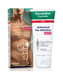 SOMATOLINE COSMETIC Homme Abdominaux Top Definition Sport Αγωγή για τους Κοιλιακούς 200ml