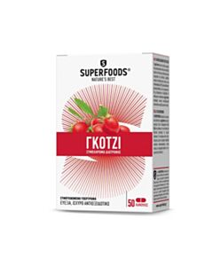 SUPERFOODS Γκότζι 50caps