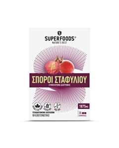 SUPERFOODS Εκχύλισμα σπόρων σταφυλιού 30caps